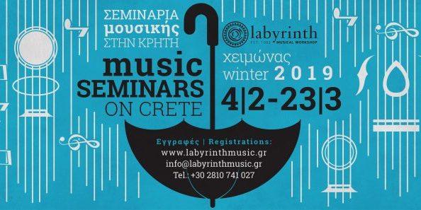 Musique Access Labyrinth msuical Workshop hiver 2019